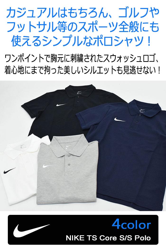 NIKEナイキのポロシャツ TS Core02