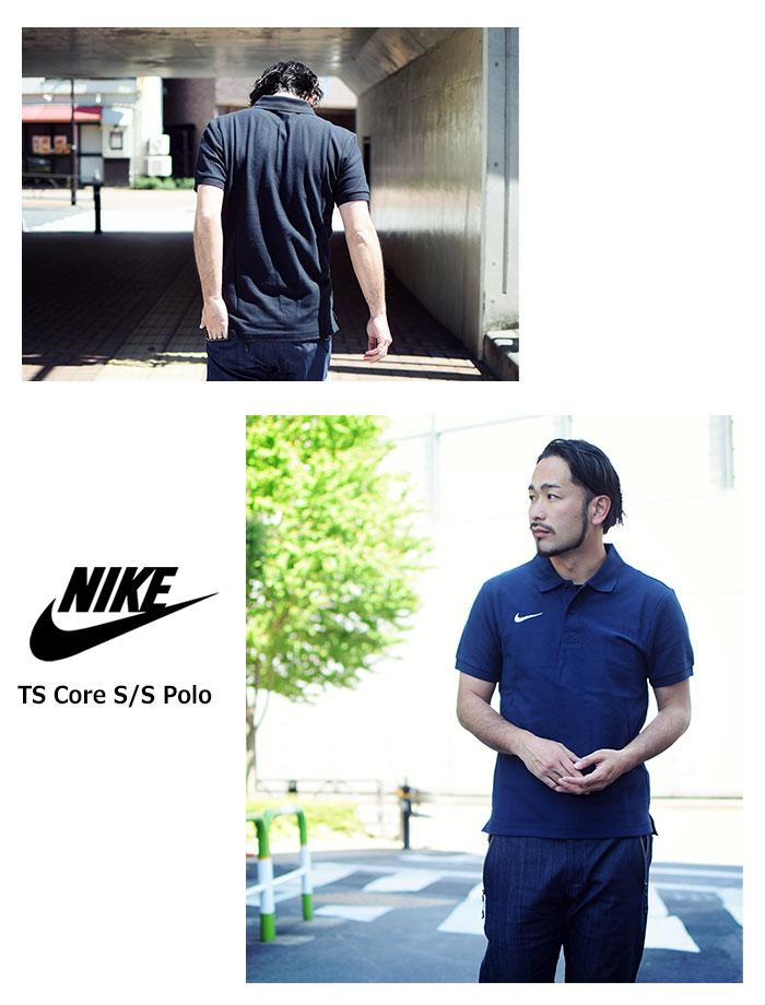 NIKEナイキのポロシャツ TS Core07