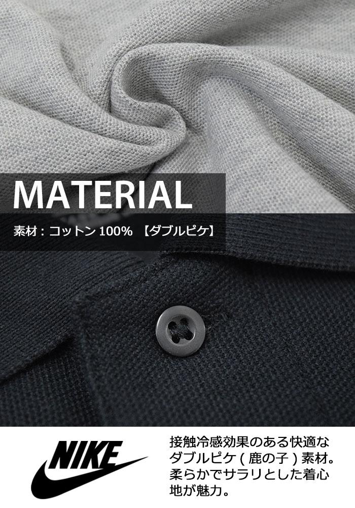 NIKEナイキのポロシャツ TS Core10