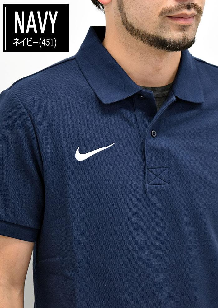 NIKEナイキのポロシャツ TS Core13