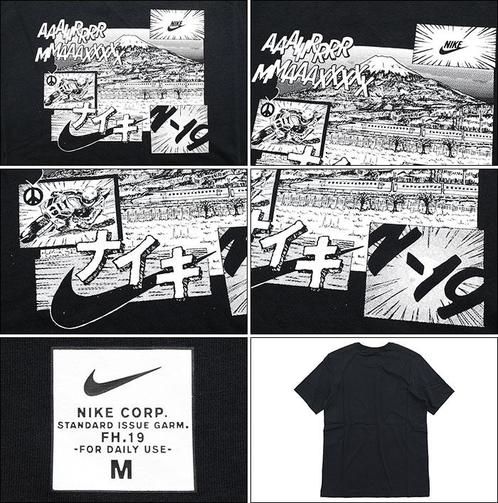 NIKEナイキのTシャツ Air Max03
