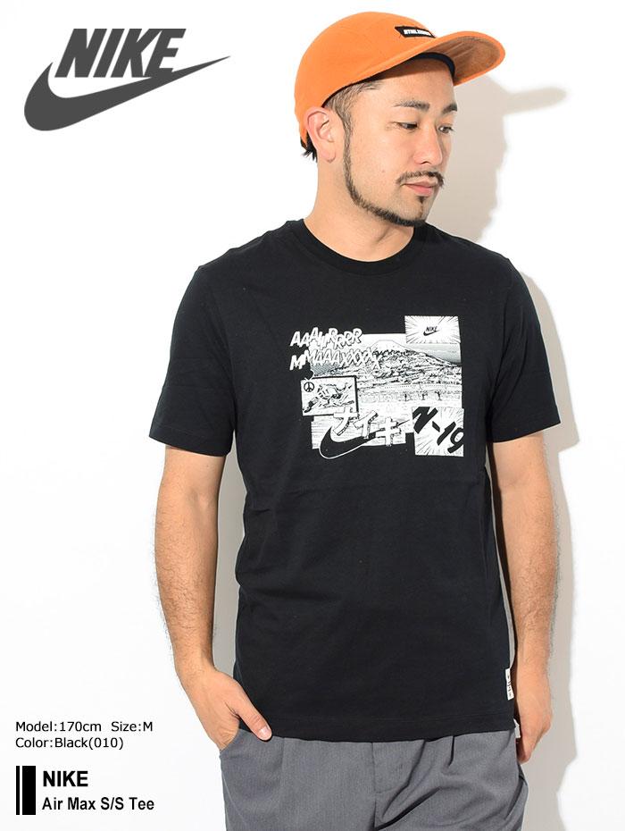 NIKEナイキのTシャツ Air Max01