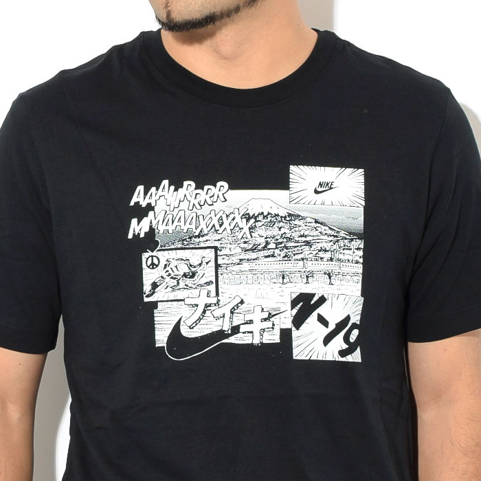 NIKEナイキのTシャツ Air Max02