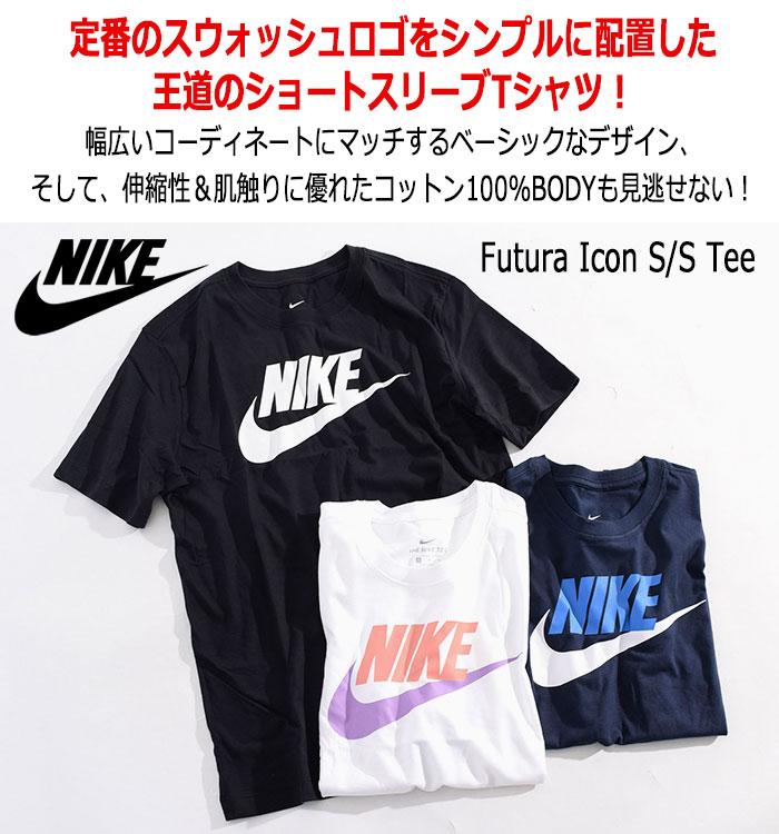 NIKEナイキのTシャツ Futura Icon02