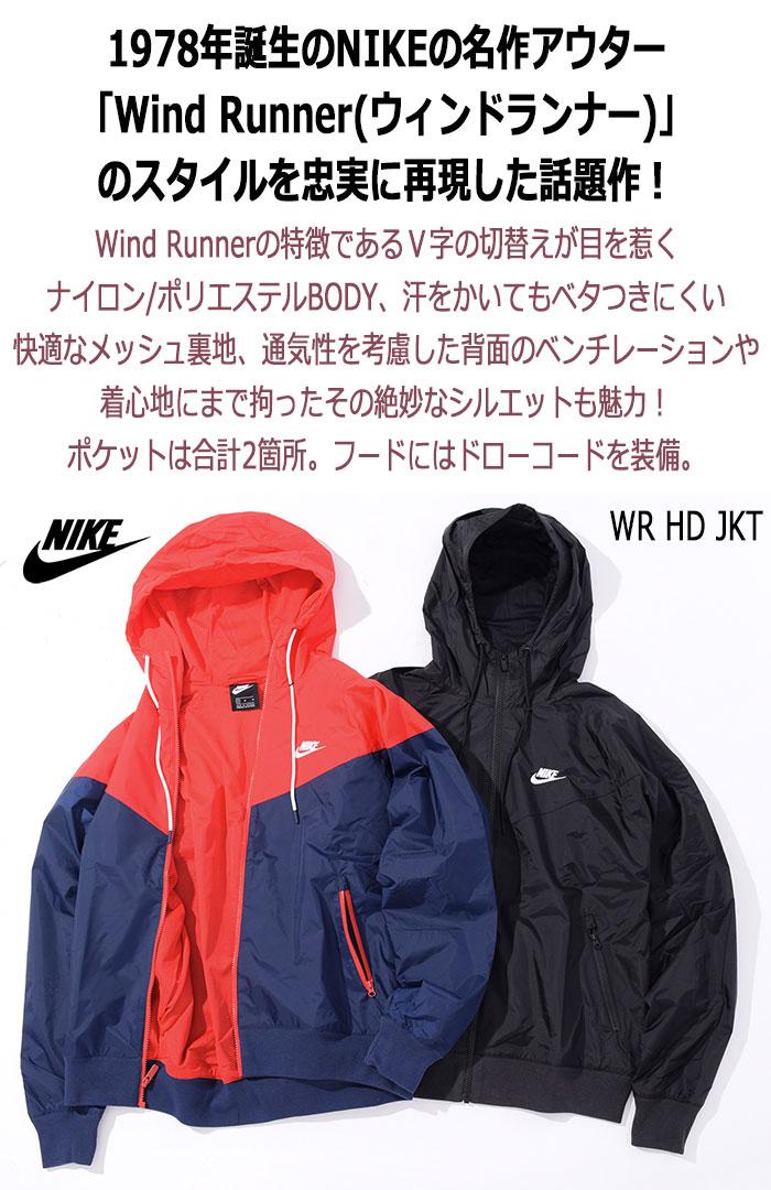 NIKEナイキのジャケット WR HD02