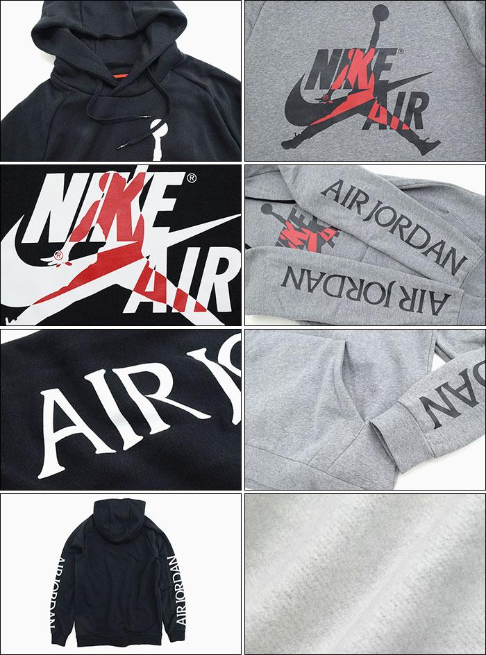 NIKEナイキのパーカー AIR JORDAN Jumpman Classics Fleece Pullover Hoodie06