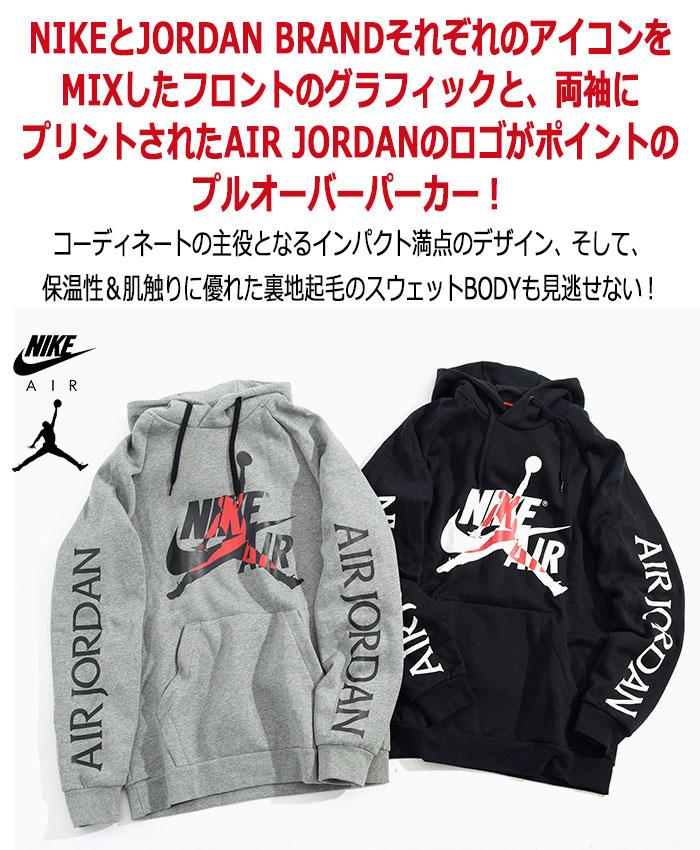 NIKEナイキのパーカー AIR JORDAN Jumpman Classics Fleece Pullover Hoodie02