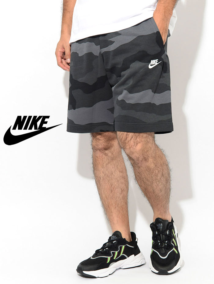 Nike NIKE half underwear men zouk love French Terry duck shorts (BV2839 for the nike Club French Terry Camo Short camouflage sweat shirt shorts short