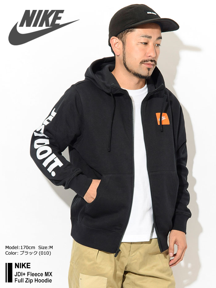 NIKEナイキのパーカー JDI+ Fleece MX Full Zip Hoodie01