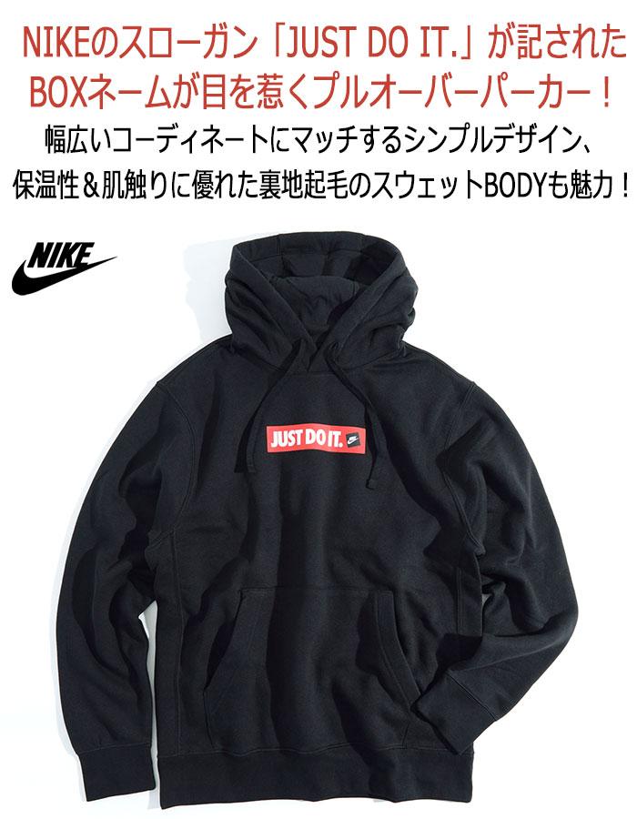 NIKEナイキのパーカー JDI BSTR Fleece Pullover Hoodie04