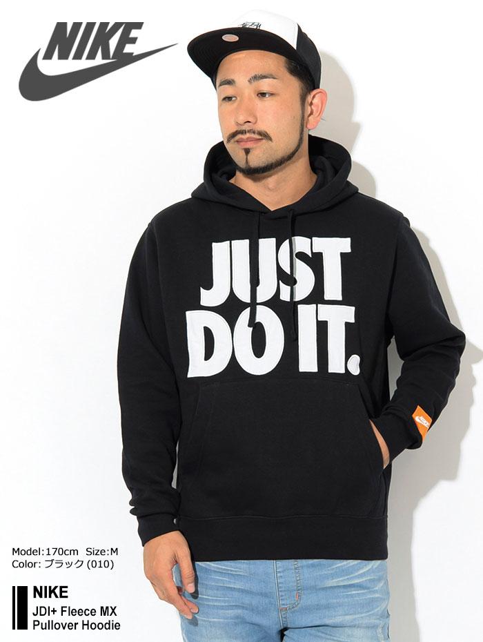 NIKEナイキのパーカー JDI+ Fleece MX Pullover Hoodie01
