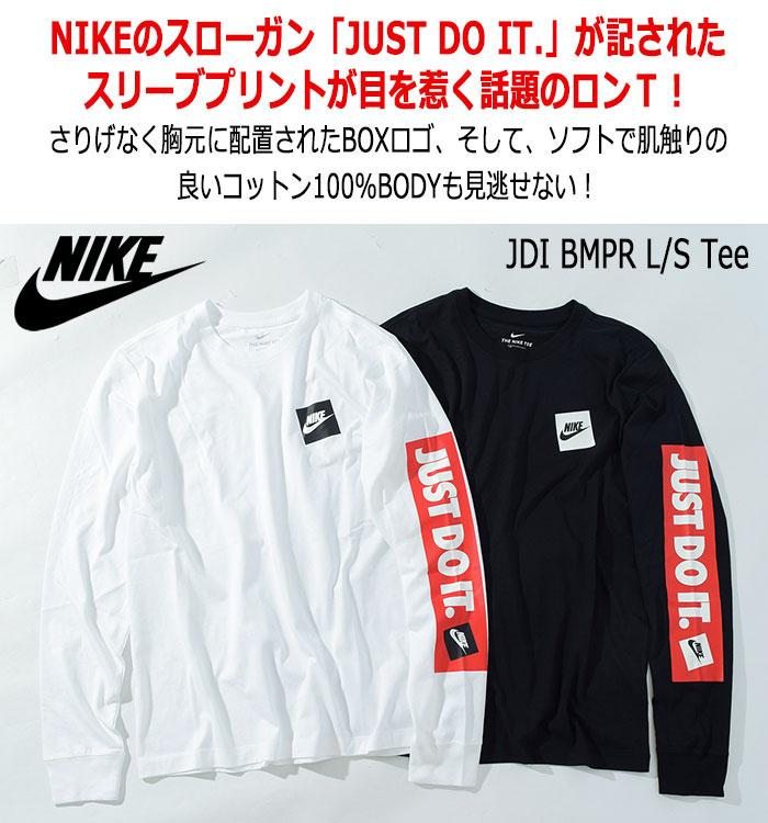 NIKEナイキのTシャツ JDI BMPR02