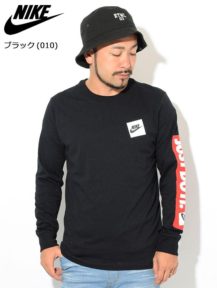 NIKEナイキのTシャツ JDI BMPR04