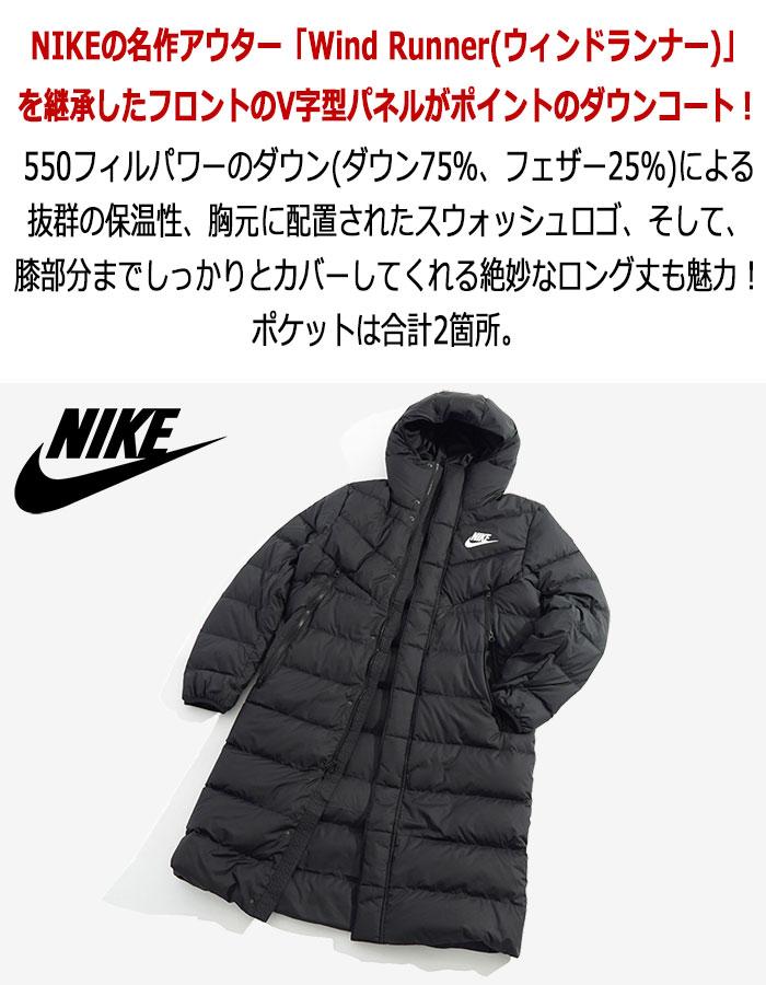 NIKEナイキのジャケット Fill Down Windrunner Coat05