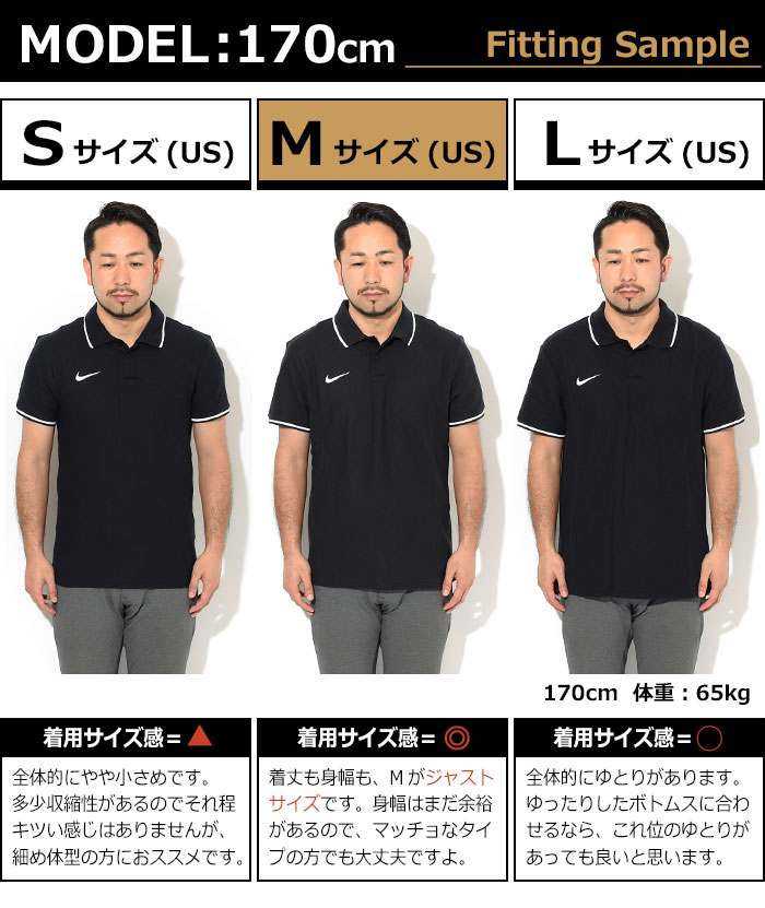 NIKEナイキのポロシャツ TM Club Polo17