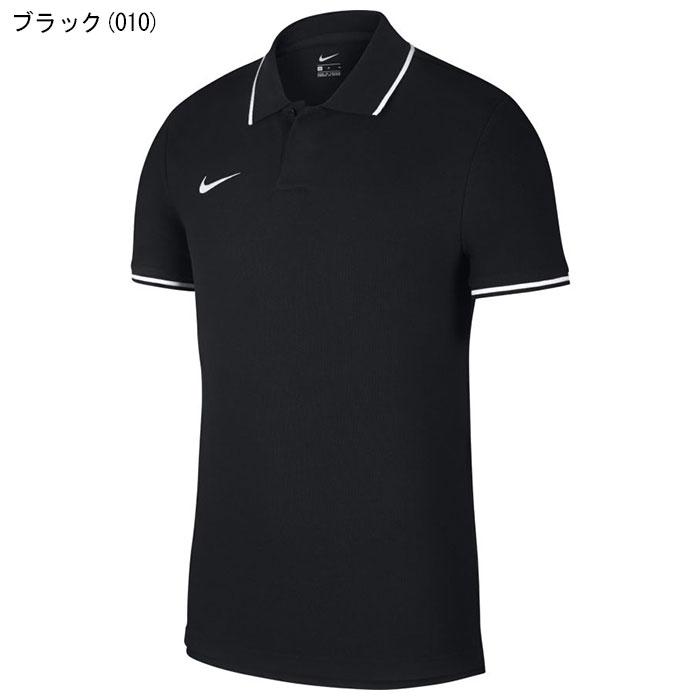 NIKEナイキのポロシャツ TM Club Polo03
