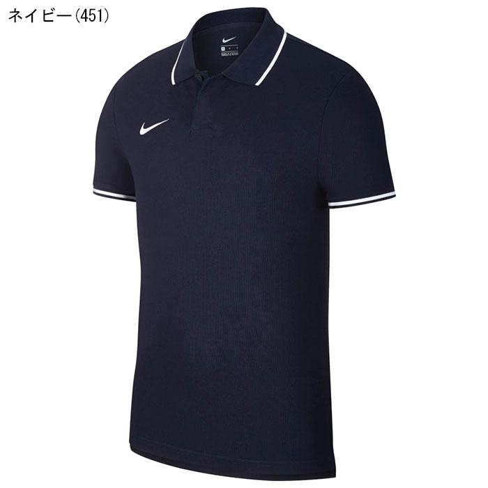 NIKEナイキのポロシャツ TM Club Polo04