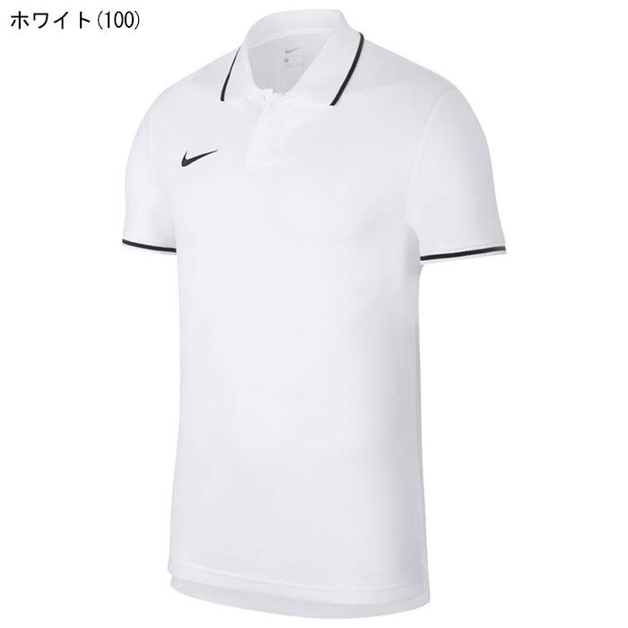 NIKEナイキのポロシャツ TM Club Polo05