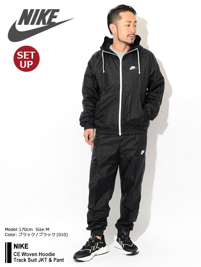 NIKEナイキのセットアップ CE Woven Hoodie Track Suit01