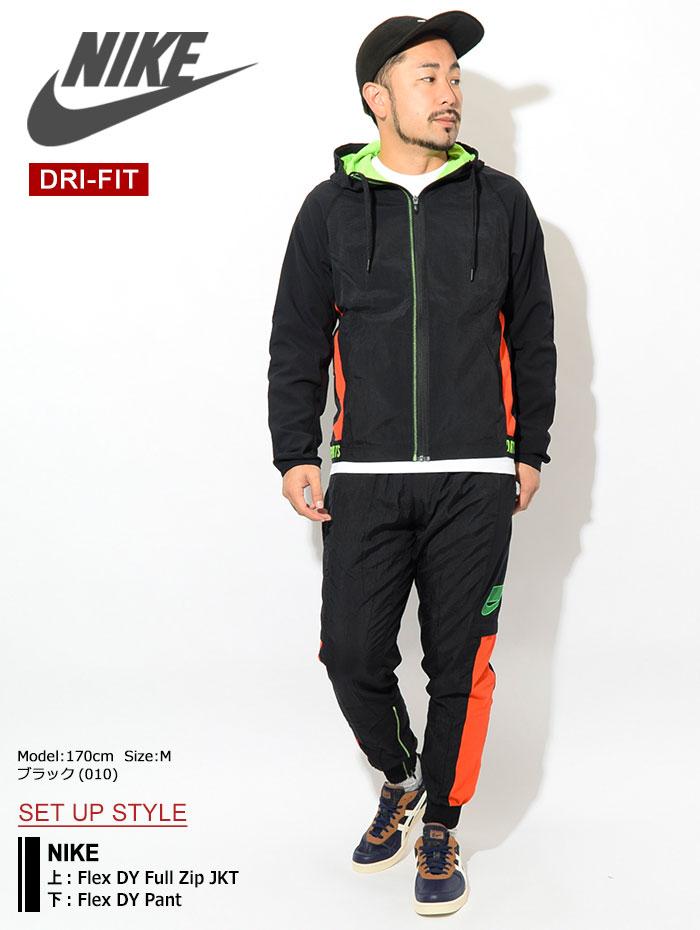NIKEナイキのジャケット Flex DY Full Zip01