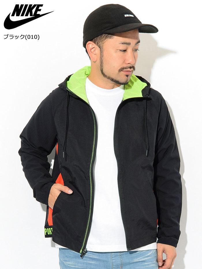NIKEナイキのジャケット Flex DY Full Zip02