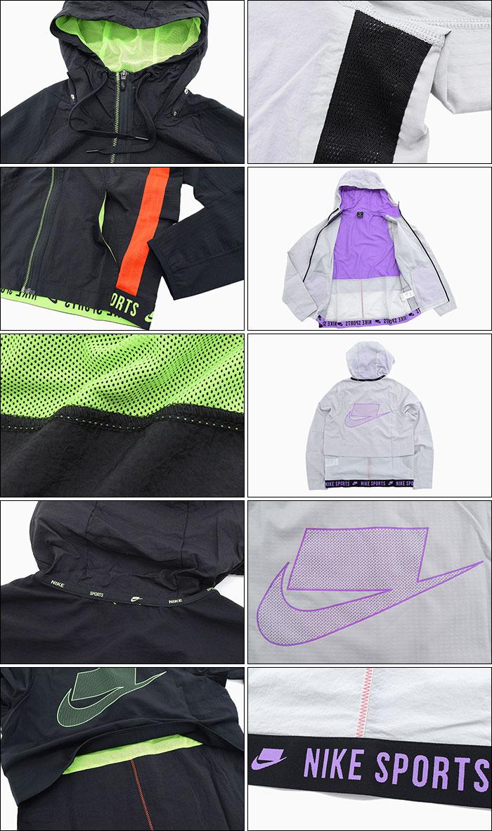 NIKEナイキのジャケット Flex DY Full Zip08