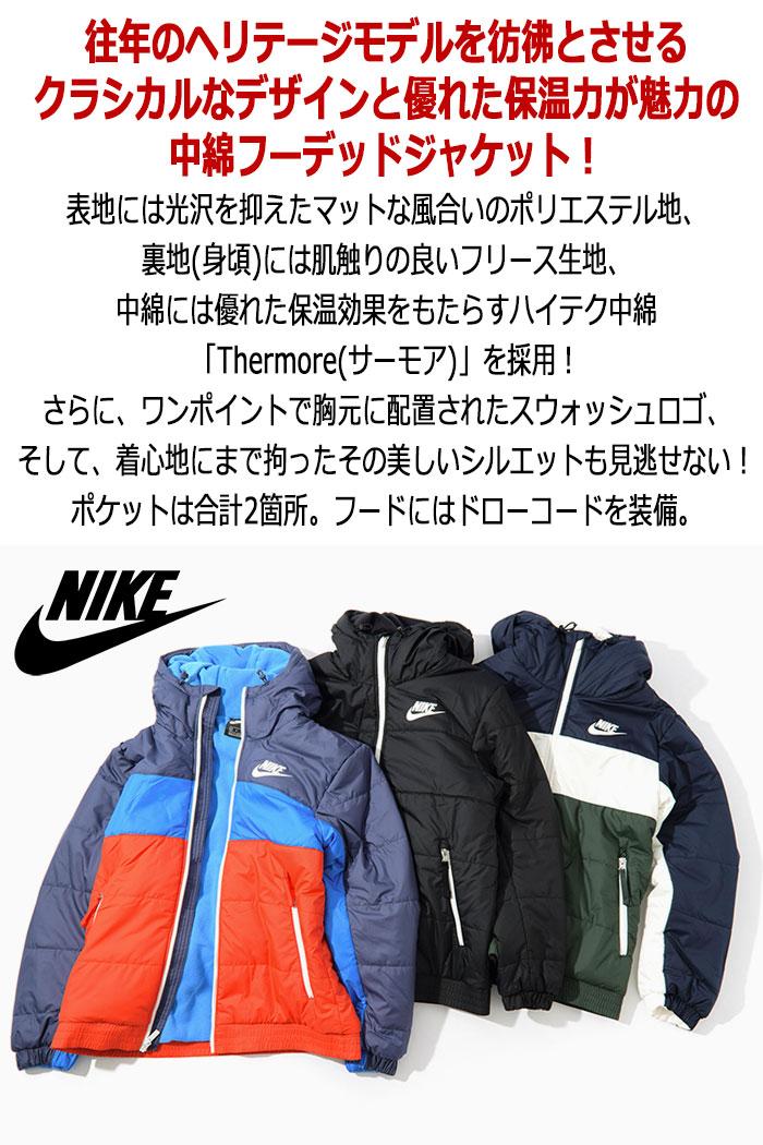 NIKEナイキのジャケット SYN Fill Full Zip Hoodie07