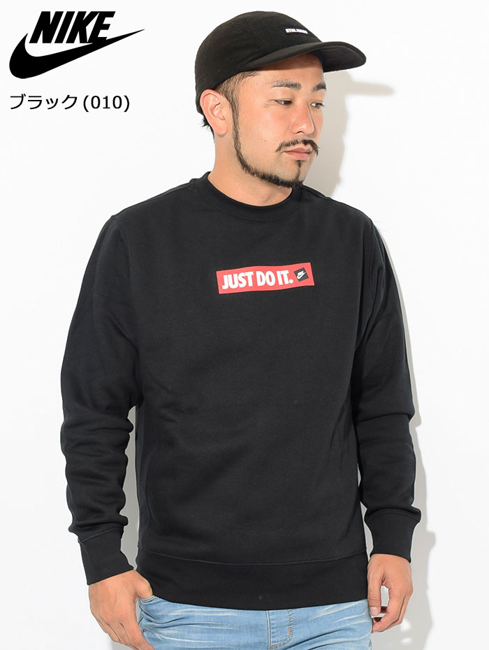NIKEナイキのトレーナー JDI BSTR Crew Fleece Sweat02