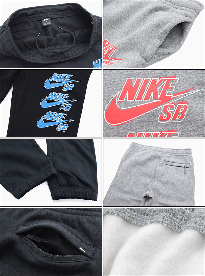 NIKEナイキのパンツ SB USA Icon Triple STK Fleece Pant04