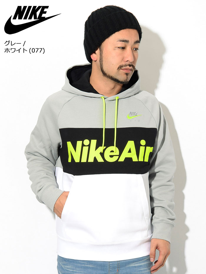 NIKEナイキのパーカー Nike Air Fleece Pullover Hoodie05