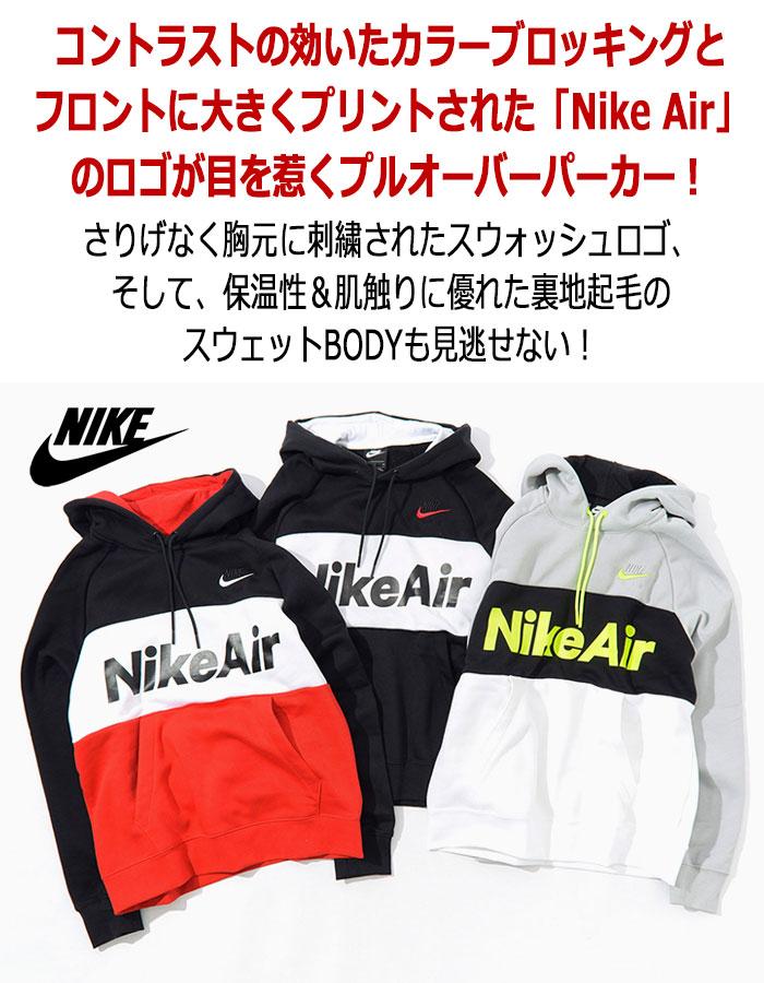 NIKEナイキのパーカー Nike Air Fleece Pullover Hoodie06