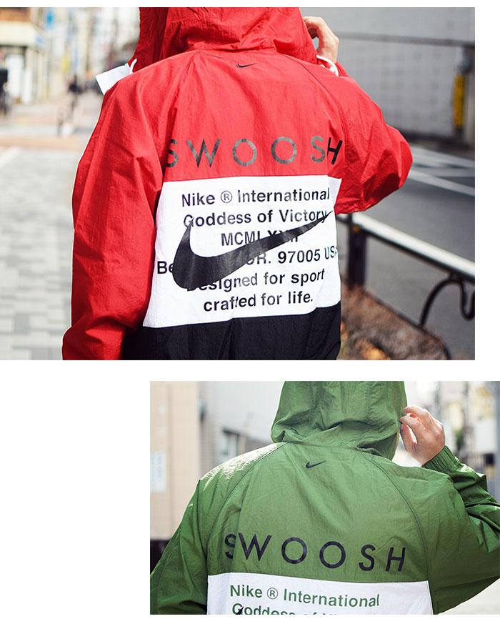 NIKEナイキのジャケット Swoosh Woven Hoodie03
