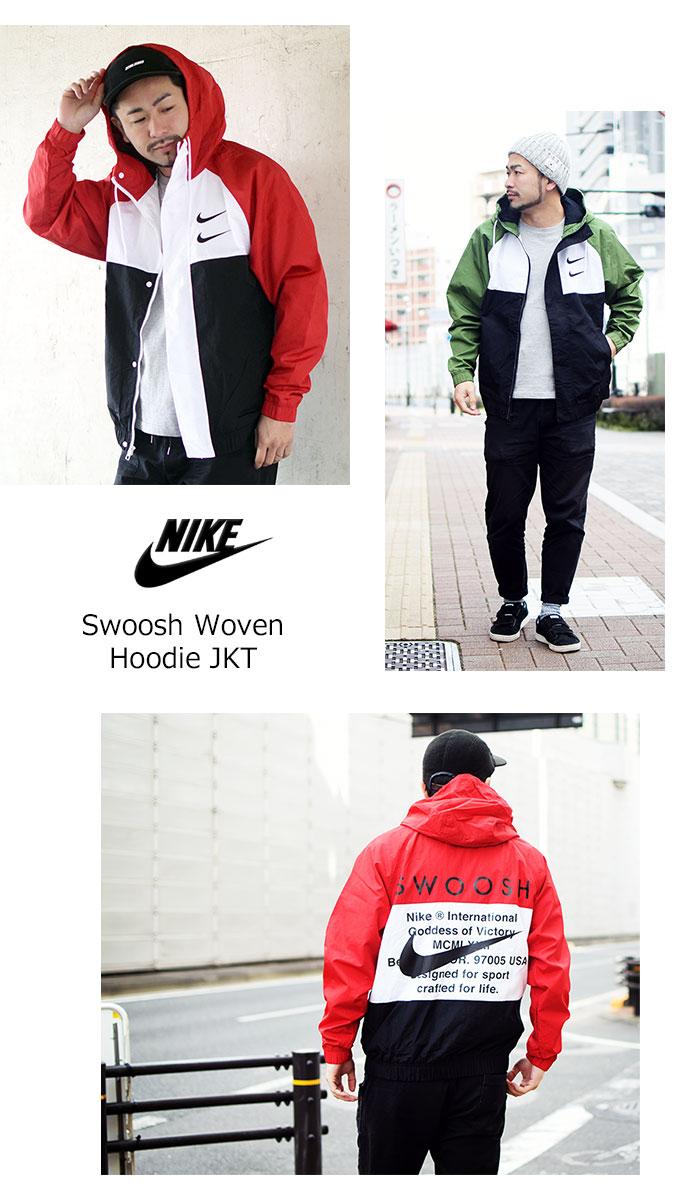 NIKEナイキのジャケット Swoosh Woven Hoodie07