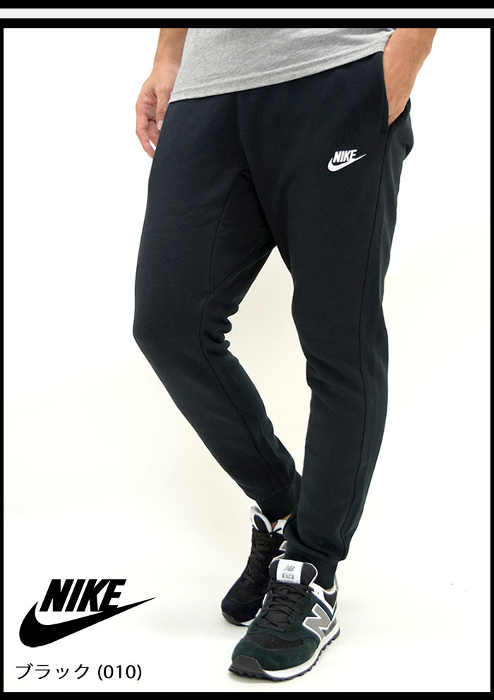NIKEナイキのパンツ Club French Terry Jogger04