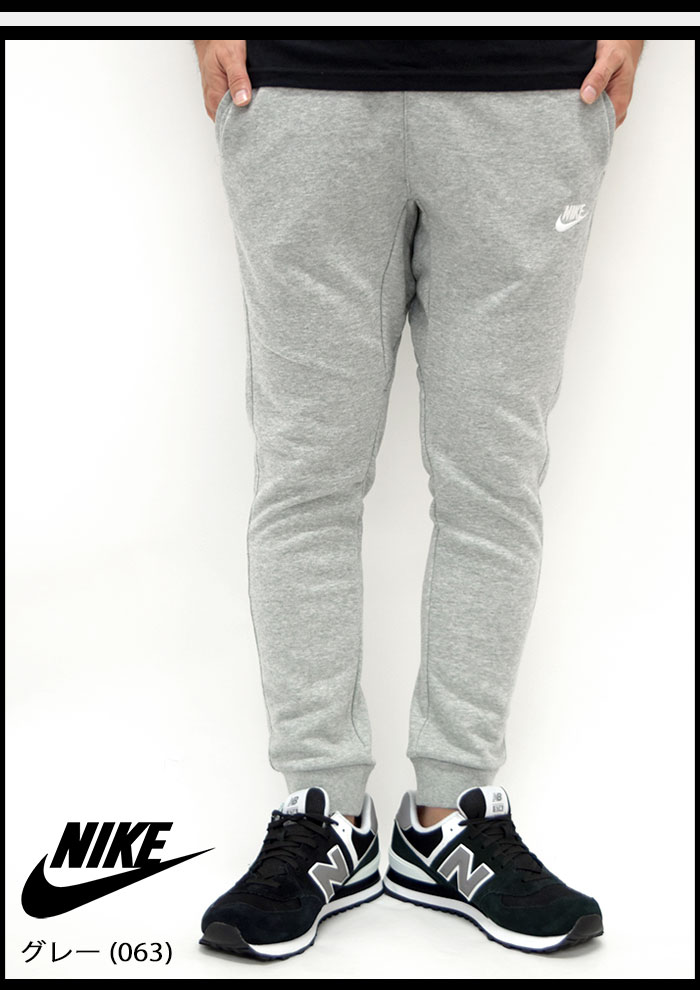 NIKEナイキのパンツ Club French Terry Jogger05