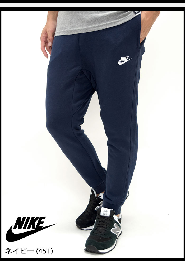 NIKEナイキのパンツ Club French Terry Jogger06