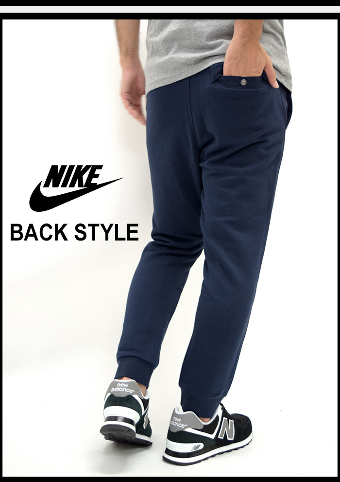 NIKEナイキのパンツ Club French Terry Jogger07