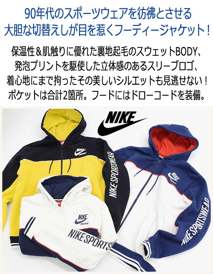 NIKEナイキのジャケット Archive Full Zip Fleece Hoodie02