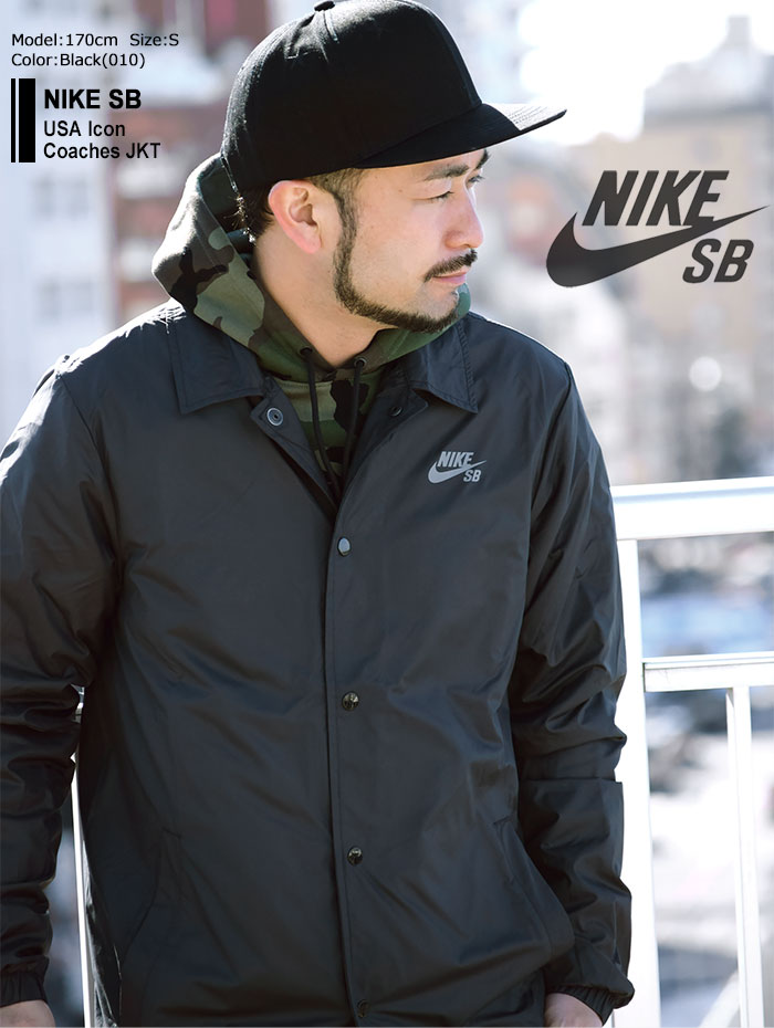 NIKEナイキのジャケット SB USA Icon Coaches01
