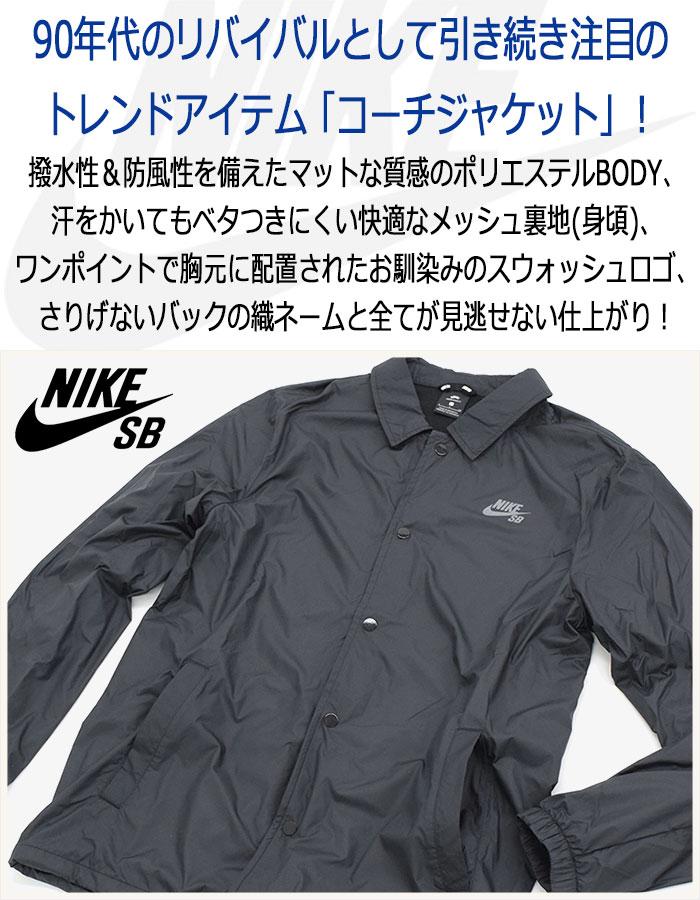 NIKEナイキのジャケット SB USA Icon Coaches05
