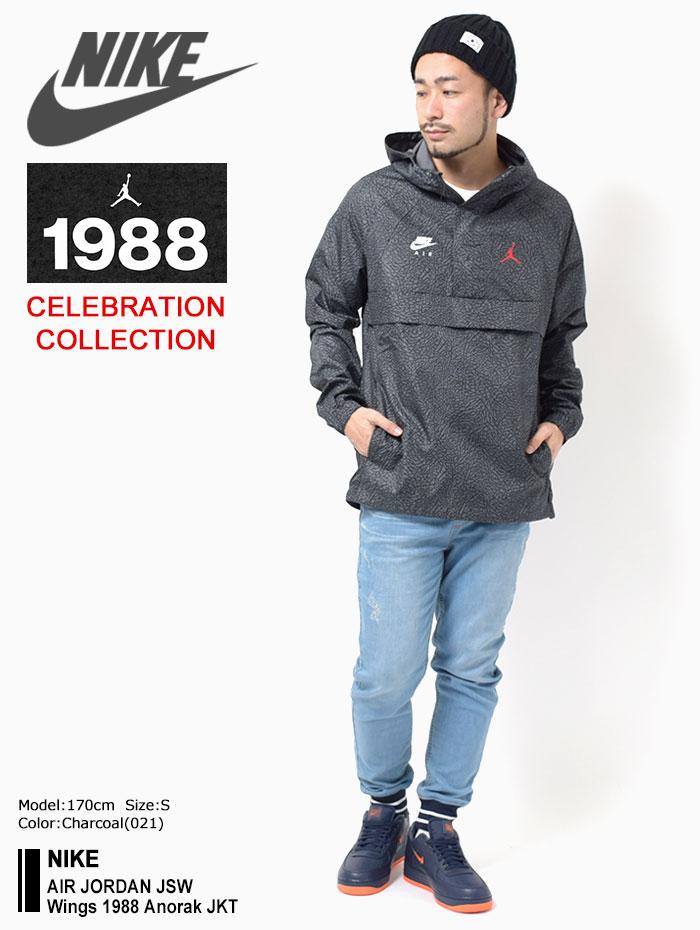 NIKEナイキのジャケット AIR JORDAN JSW Wings 1988 Anorak01