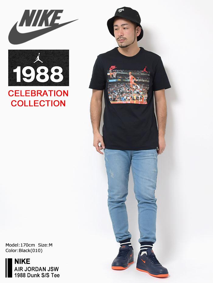 NIKEナイキのTシャツ AIR JORDAN JSW 1988 Dunk01