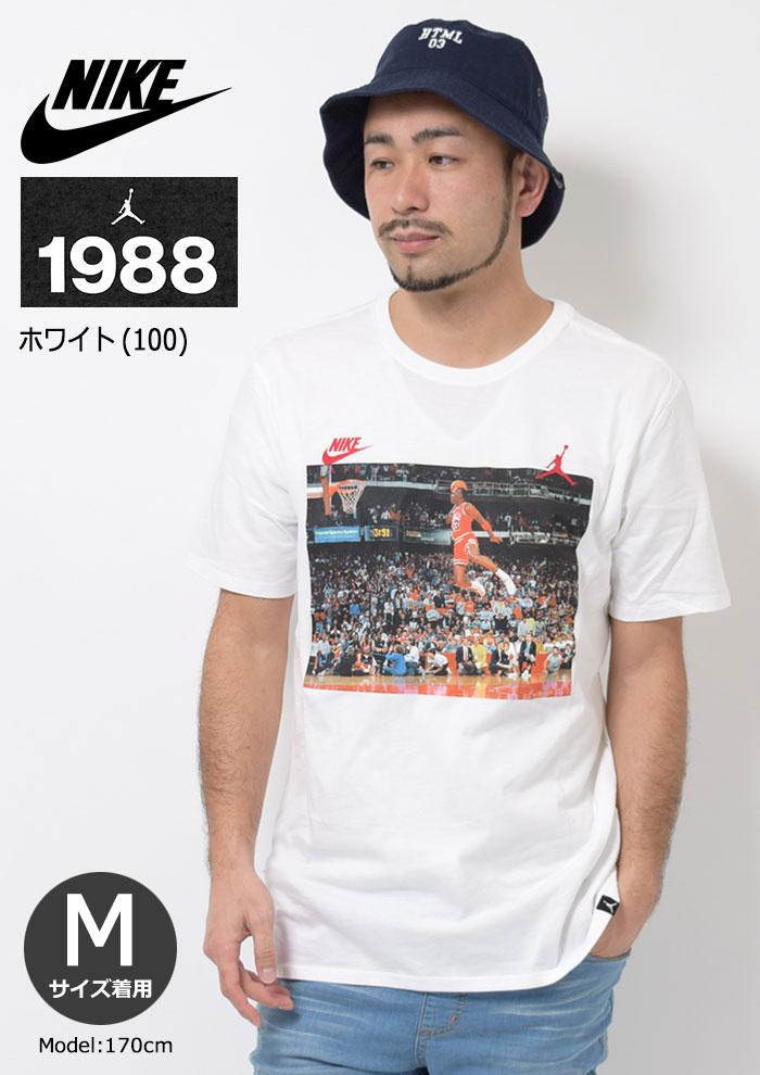 NIKEナイキのTシャツ AIR JORDAN JSW 1988 Dunk04
