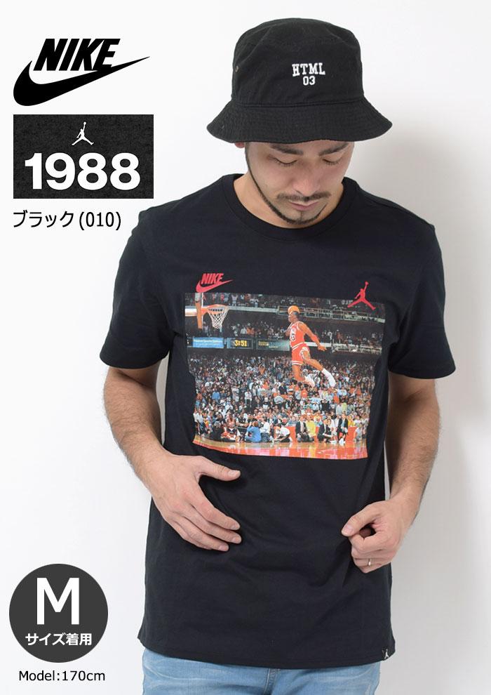 NIKEナイキのTシャツ AIR JORDAN JSW 1988 Dunk05