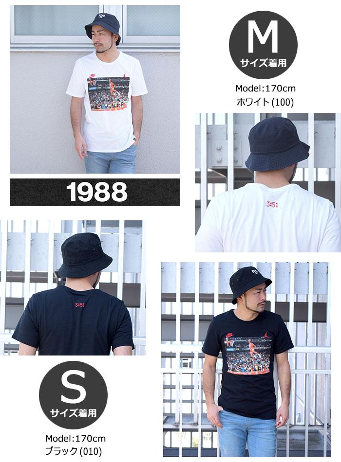 NIKEナイキのTシャツ AIR JORDAN JSW 1988 Dunk06