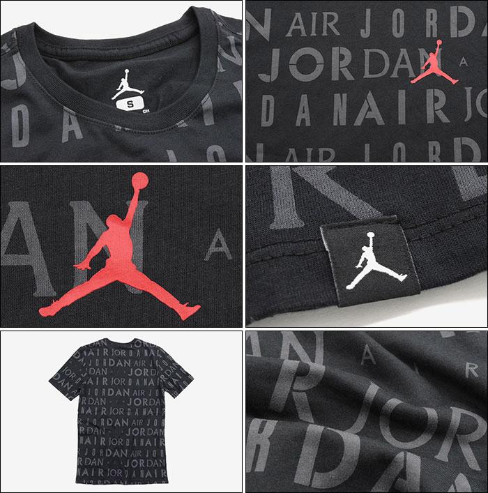 NIKEナイキのTシャツ AIR JORDAN JSW HBR Air Jordan AOP04