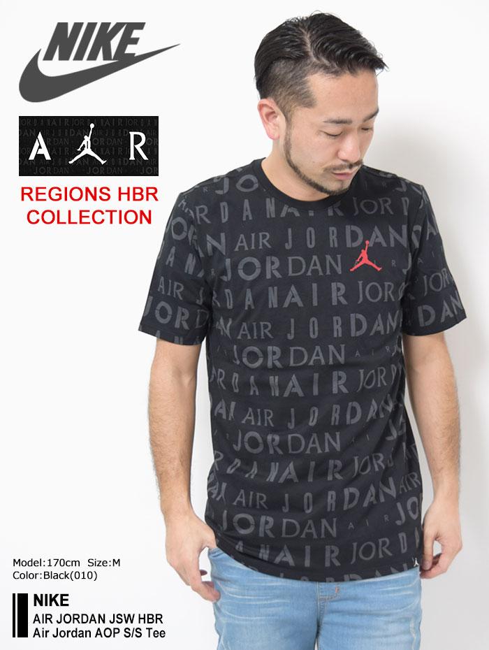 NIKEナイキのTシャツ AIR JORDAN JSW HBR Air Jordan AOP01