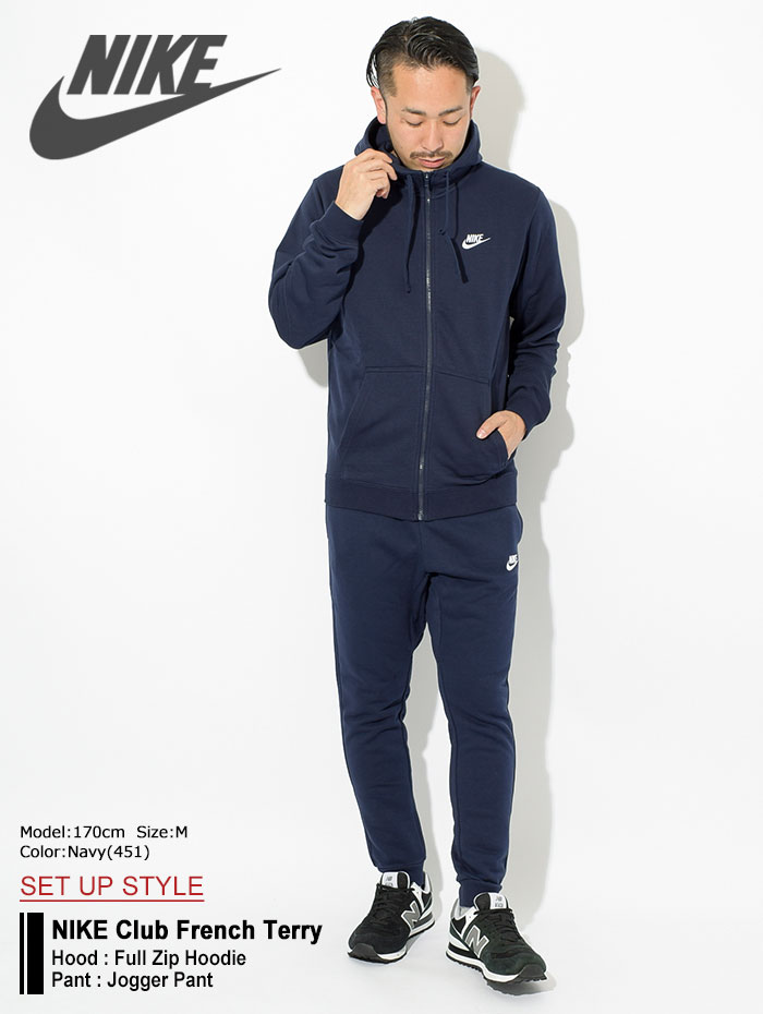 NIKEナイキのパンツ Club French Terry Jogger01