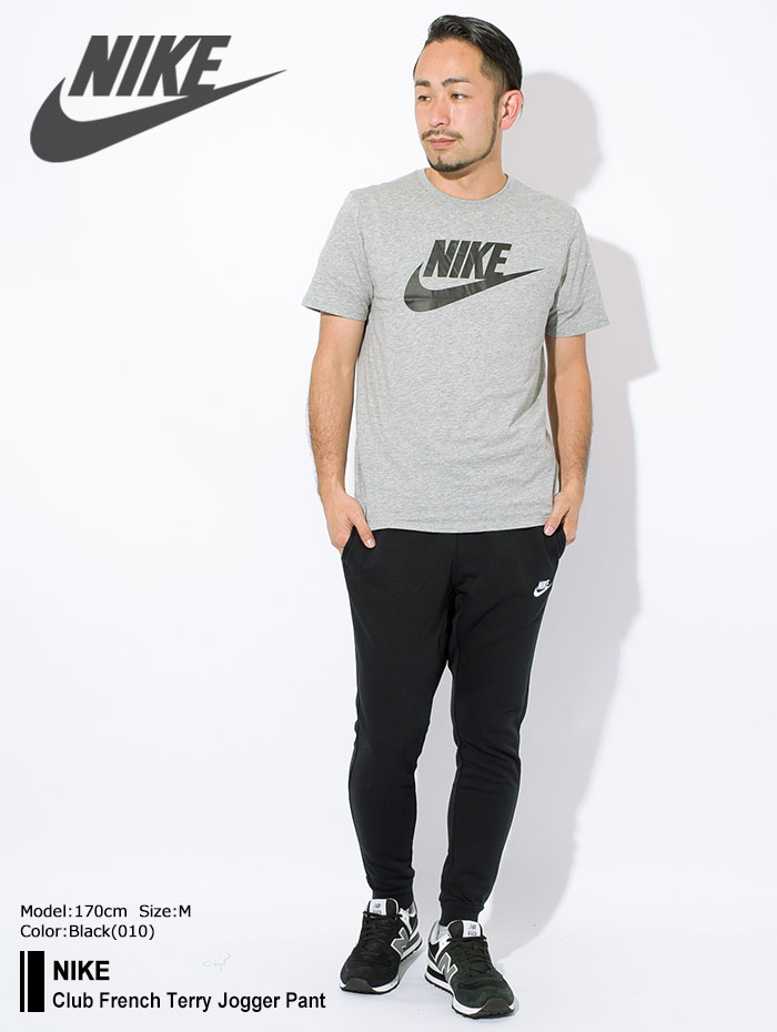 NIKEナイキのパンツ Club French Terry Jogger02