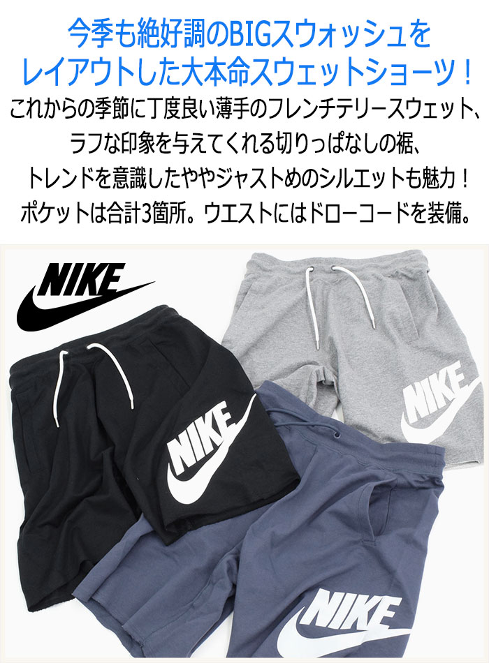 NIKEナイキのハーフパンツ Franchise French Terry GX Short02